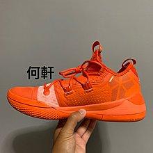 Nike Kobe AD Exodus TB