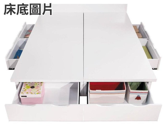 【DH】商品貨號BC44商品名稱《絲莉克》烤白六呎床底(圖一) 六分木心板.台灣製可訂做.備有3.5尺.5尺可選.主要地