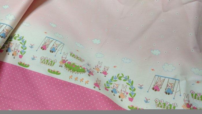 朋友寄賣 HOBBYRA HOBBYRE設定款 粉嫩邊條布 可做門簾裙子