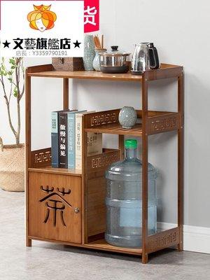 *優先推薦預售款-WYQJD-餐邊柜實木中式茶水柜簡約現代餐廳邊柜客廳辦公室收納柜子儲物柜