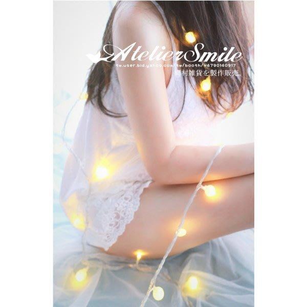 [ Atelier Smile ] 聖誕燈 兒童帳篷 裝飾夜燈 野餐露營 小圓球 電池版 40燈 6M (現+預)