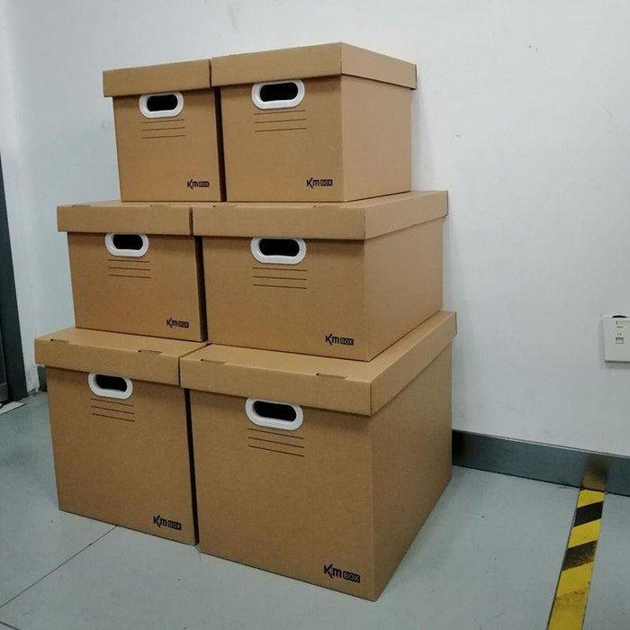 小尺寸價格 中大號在線議價 2個起發貨 學生紙箱超蓋箱有搬家箱紙盒收納牛皮整理箱硬大KM收納書籍紙質