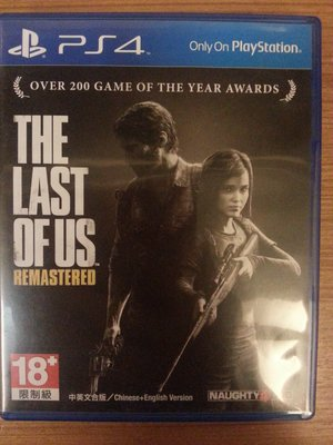 PS4 二手 最後生還者 the last of us 最後生存者 中文版 中英文合版