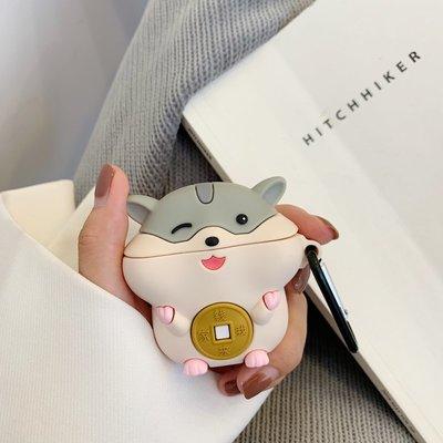 airpods保護套 無線耳機保護殼 新年招財鼠airpods保護套卡通可愛情侶款無線藍牙耳機1/2代保護殼 嘉義百貨