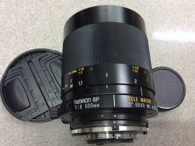 [保固一年] [明豐相機 ] TAMRON SP 500mm F8 MC 55B甜甜圈反射鏡 便宜賣 600mm