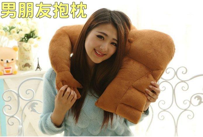 日系男朋友抱枕 肌肉手臂 創意禮物 交換禮物 海馬抱枕 孕婦枕 生日禮物 聖誕節禮物 送女友【HL06】