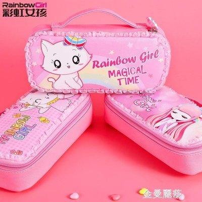 兒童筆袋小學生可愛鉛筆盒女童多功能文具盒韓國創意大容量文具袋