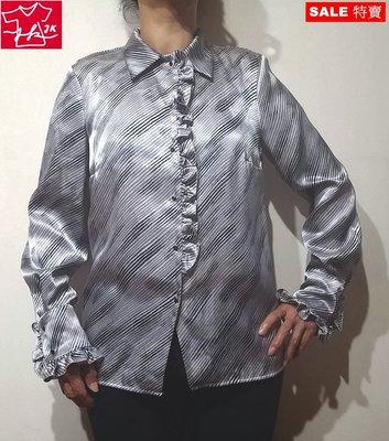 法國 Nina Ricci 襯衫 長袖 緞料 時尚斜紋款-女款 -光澤銀灰-38(M號)【JK嚴選】LV 鬼怪