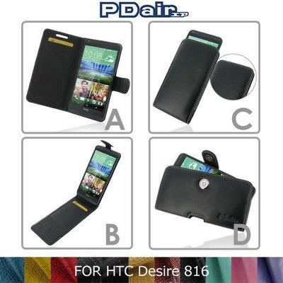 *PHONE寶*PDair HTC D...