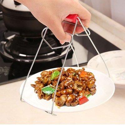 【創意蒐藏家】廚房神器不銹鋼取碗夾 防滑防燙提碗器 抓盤器 夾碗器