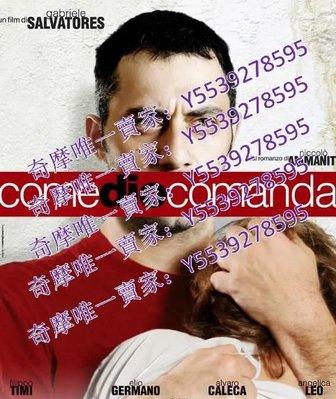 電影【上帝旨意/As God Commands】2008年
