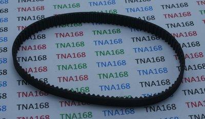 【TNA168賣場】280mm 閉口皮帶 2GT同步帶 傳動皮帶 模型機械傳動