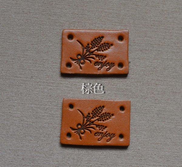 *巧巧布拼布屋*台灣製~薰衣草真皮皮標-~自然風手作材料 / 裝飾材料 /2片一包/棕色.咖啡色.本皮色..共3色~