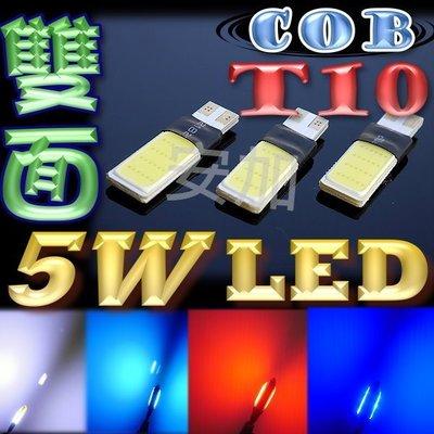 光展 T10 雙面COB晶片 5W LED 10W亮度 超極亮 成品 耐高溫 方向燈 LED燈泡