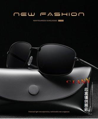 精緻盒裝 Polaroid 寶麗來偏光眼鏡 寶麗萊太陽眼鏡 抗UV400 偏光墨鏡 偏光眼鏡 抗眩光 抗反射光 207
