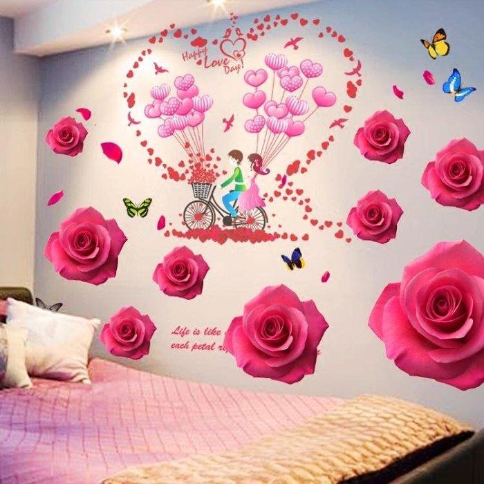 浪漫墻貼紙3D立體貼畫房間墻畫溫馨床頭臥室墻壁裝飾婚房墻紙自粘