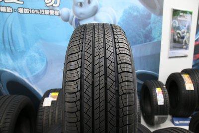 超級輪胎王~MICHELIN 米其林 LATITUDE TOUR HP 255/55/18~靜音胎~[直購價99999]