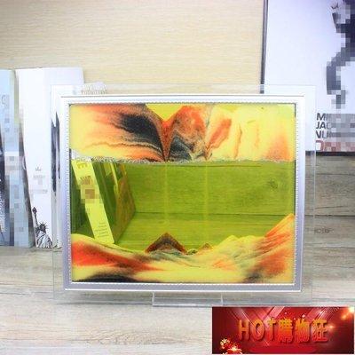 玻璃流沙畫創意擺件沙漏客廳裝飾品圣誕節畢業生日禮物送男生女生  【HOT購物狂】