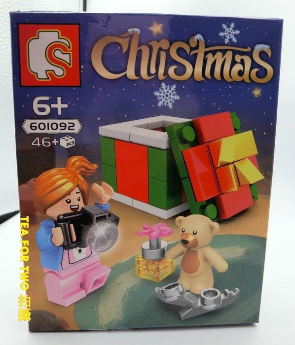 兒童玩具,銅板價格,601096 聖誕節場景(小女孩的聖誕大禮包) - 和樂高相容,非樂高