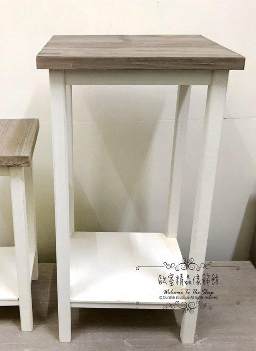 ~*歐室精品傢飾館*~Zakka 鄉村雜貨 法式鄉村 復古 刷舊 木紋 雙色 花台 邊桌 輔助桌 方桌 大 ~新款上市~