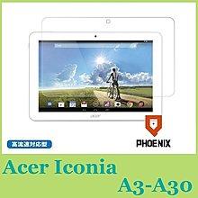 『PHOENIX』Acer Iconia Tab 10 A3-A30 專用 保護貼 高流速 護眼型 濾藍光 螢幕貼