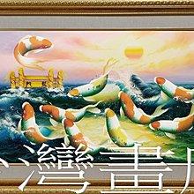 ☆【黃金藝術畫廊】㊣100%全手繪頂級招財開運荷包滿滿彩錦鯉九魚圖油畫~鯉躍龍門~15(85X145公分)ylc1161