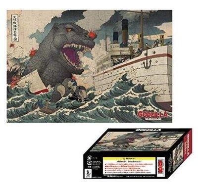 【APPS STORE】 日版 哥吉拉 拼圖 日本專賣店 大怪獣海洋出現ノ図 怪獸之王 300片 軍艦款