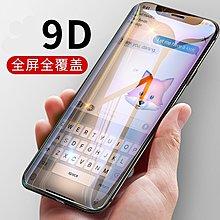 Aisi免運蘋果保護配件適用iphone12/11pro max全屏覆蓋鋼化膜8plus玻璃膜蘋果xsmax/X/7