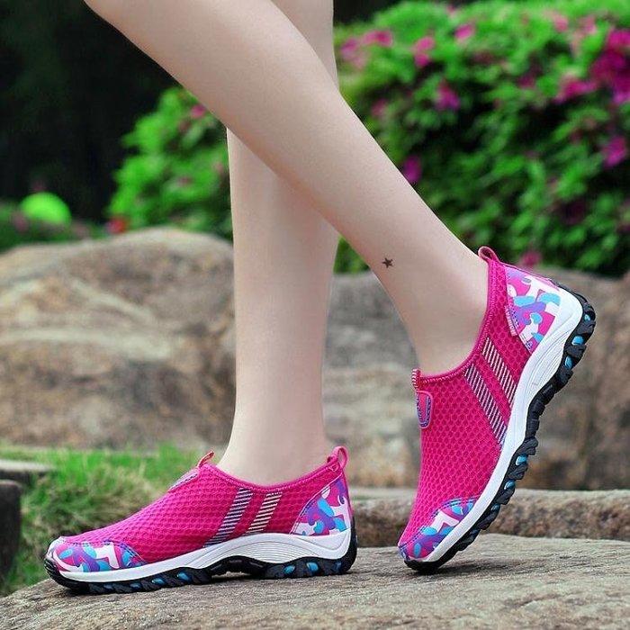 夏季兩棲透氣防滑溯溪涉水防滑速乾登山鞋漂流鞋女網面徒步旅游鞋