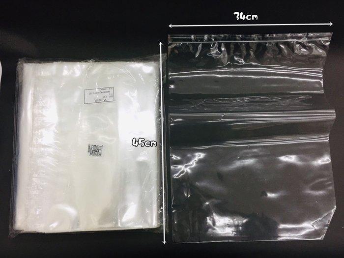 【阿LIN】2912AA 夾鏈袋 透明PP 12號 食物袋 密封 超厚 100入 透明 防水 封口袋 包裝袋