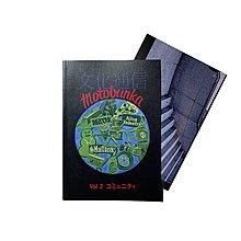 [Spun Shop] MOTO-BUNKA - BMX NEWS MAGAZINE Vol.2 雜誌
