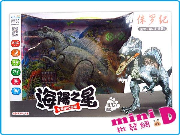 遙控恐龍(智能) 恐龍 聲光 說英文 唐詩 歌曲 故事 唱歌 禮物 玩具批發【miniD】 [9145999403]