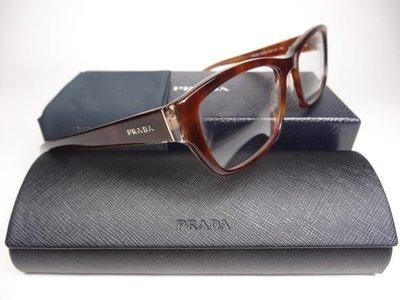 【信義計劃】全新真品 PRADA 眼鏡 VPR 18O 彈簧方框 搭配外套香水皮夾斜背包手鍊鴨舌帽 台北市
