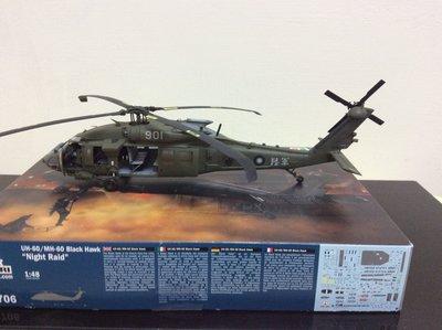 Uh60m-黑鷹直升機(可代工各比例模型)