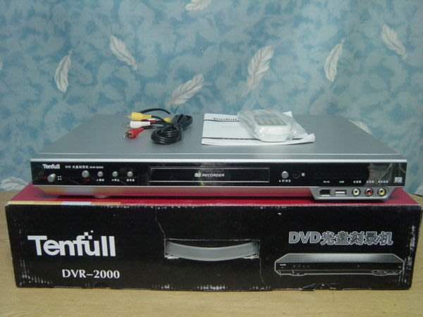 【小劉二手家電】全新的 DVD錄放影機,可轉拷VHS成DVD,補習班錄影,可接AV端子錄數位電視!