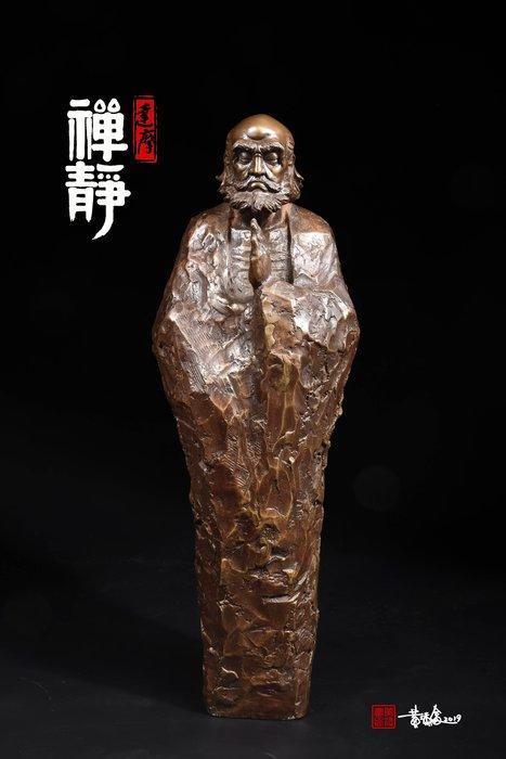 黄添富老師銅雕創作品-達摩【禪靜】達摩祖師 限量編號作品 附作者簽名證書