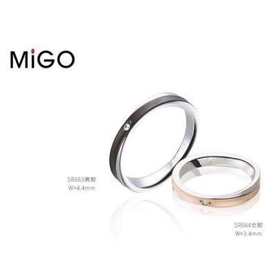 (Hueibe Shop)高質感米格Migo鋼飾相遇白鋼戒指(女)SR664-11