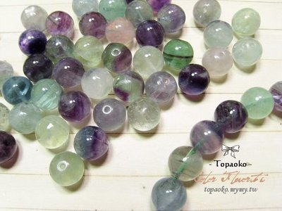 《晶格格的多寶格》串珠材料˙天然石配件 天然南非清透彩螢石圓珠一份(隨機10P)【F8468】約10mm