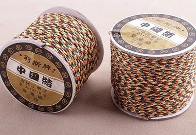 中國結五色線A線~每卷約9500公分~水晶森林手創館