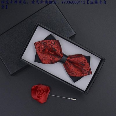 熱賣~現貨~bow tie英倫韓版酒紅領結男士新郎伴郎結婚正裝休閑商務蝴蝶結訂單滿200起寄貨噢-XIE30355