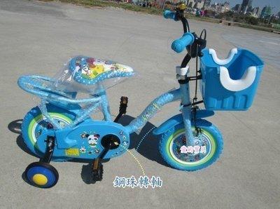 愛的寶貝.台製12吋腳踏車*高雄可自取