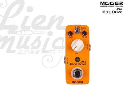 『立恩樂器』免運優惠 送短導線 MOOER Ultra Drive 失真 破音 MKII 電吉他效果器 DS-1 升級
