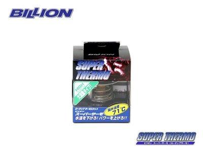 【Power Parts】BILLION 節溫器 水龜 SUBARU IMPREZA 1998-2013