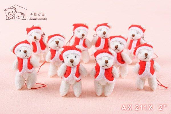 《迷你聖誕小熊》每組12隻 手機吊飾 超便宜聖誕禮物 聖誕小物~*小熊家族*~泰迪熊專賣店