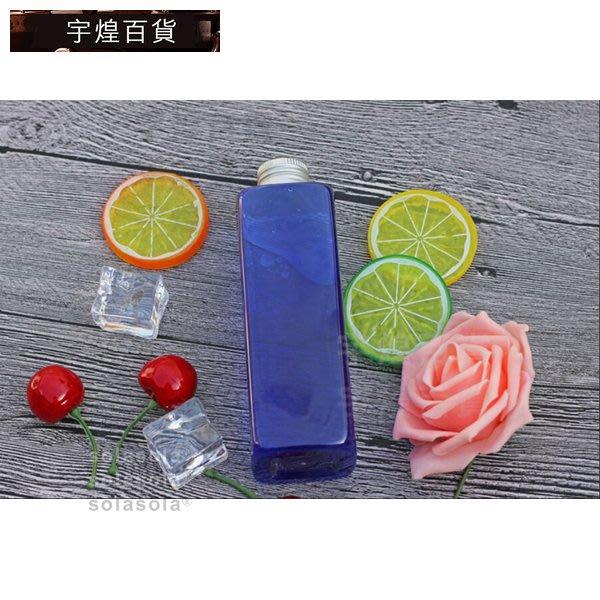 《宇煌》保養品容器洗髮精瓶乳液瓶分裝瓶樣品瓶空瓶空罐方形PET瓶500ml銀色鋁蓋+藍色方瓶_RdRR