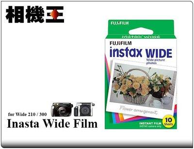 ☆相機王☆FUJIFILM Instax Wide Film 拍立得 底片〔空白單包〕210 300 適用 (2)