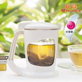 派樂 神轉杯 旋轉泡茶杯/沖茶壺/沖泡壺 (1入)Tritan無毒 耐熱 咖啡杯沖泡壺 沖茶網 沖泡器 過濾茶具