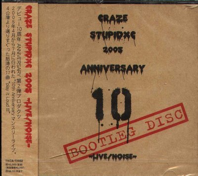 K - CRAZE - stupidxc 2005 - LIVE NOISE - 日版 NEW