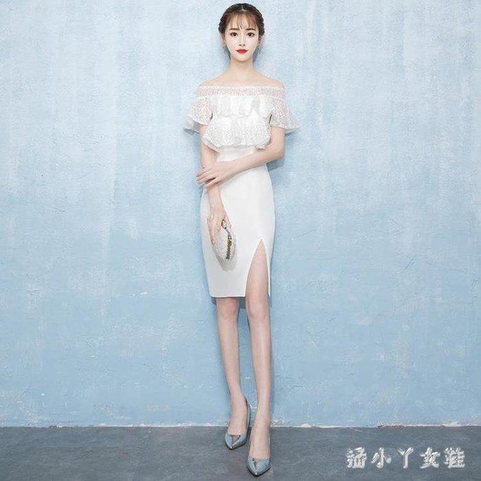 小禮服 中大尺碼晚禮服裙女 新款宴會高貴優雅短款白色一字肩聚會洋裝 df5395- -獨品飾品吧☂