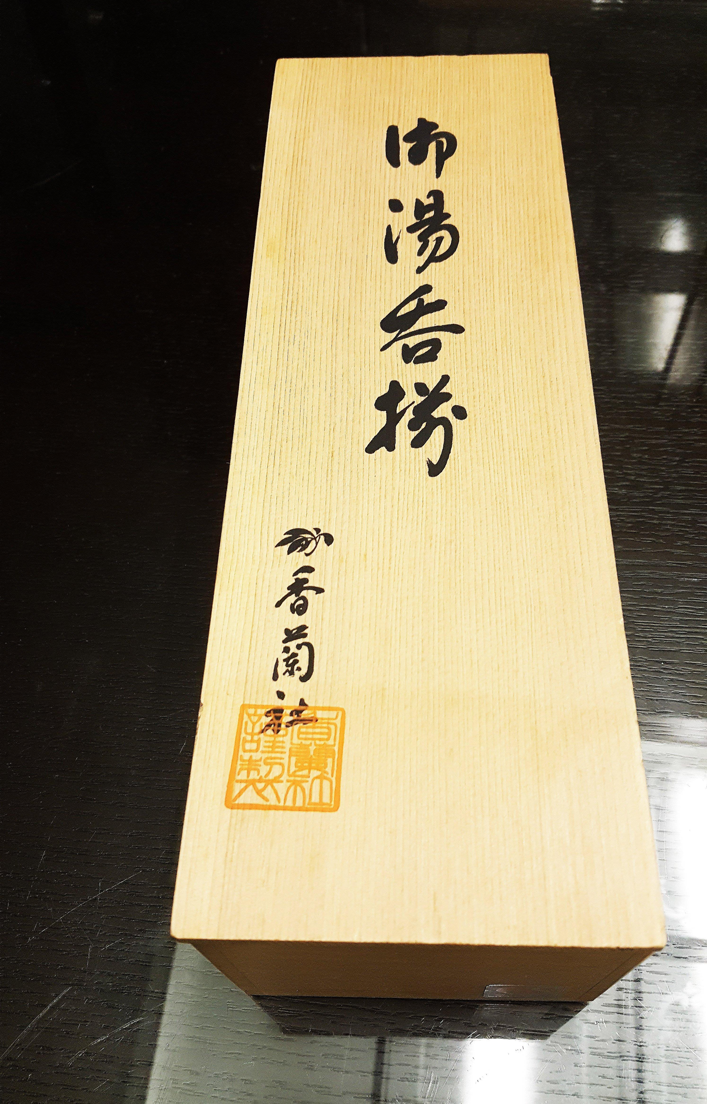 《廣寶閣》日本有田燒細緻茶碗組 香蘭社 お湯呑茶碗グリーン5客セット 木箱入り